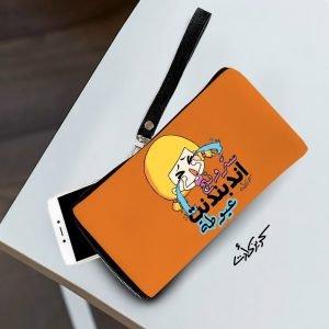 mobile case bag