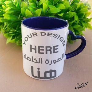 Customized heart blue hand mug مج ايد قلب شكل خاص