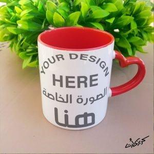 Customized heart red hand mug مج ايد قلب شكل خاص