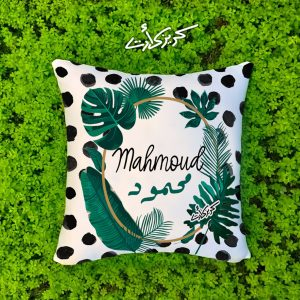Customized cushion black & green مخدة بإسمك