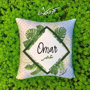 Customized cushion with green leaves مخدة بإسمك
