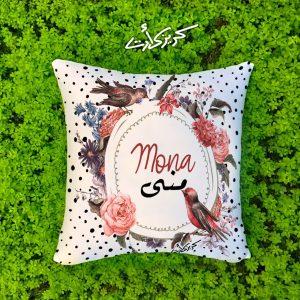 Customized cushion birds مخدة بإسمك