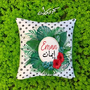 Customized cushion green leaves مخدة بإسمك