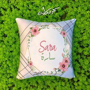 Customized cushion rose flower مخدة بإسمك