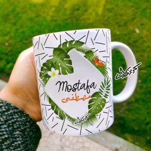 Customized mug green leaves المج بإسمك