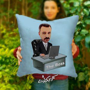 Caricature cushion the boss مخدة كاريكاتير