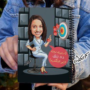 Customized notebook تارجت مين كاريكاتير