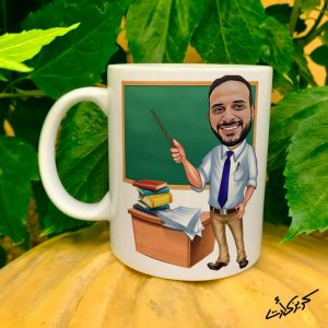 Mug caricature teacher مج كاريكاتير