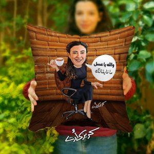 Caricature cushion مخدة كاريكاتير والله ياعسل
