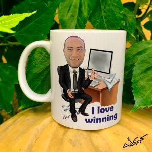 Mug caricature i love winning مج كاريكاتير