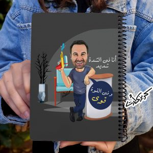 Customized notebook شديد كاريكاتير