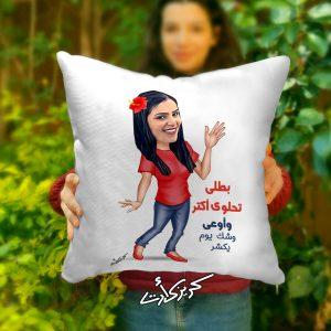 Caricature cushion مخدة كاريكاتير بطلى تحلوى
