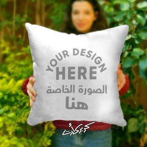 Customized cushion مخدة بشكل خاص