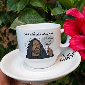A cup of coffee كتع كسح كسل