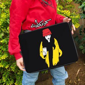 Laptop sleeves black جراب لابتوب