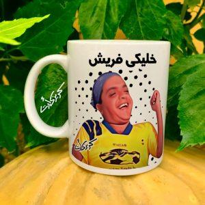 Regular mug مج خليكى فريش