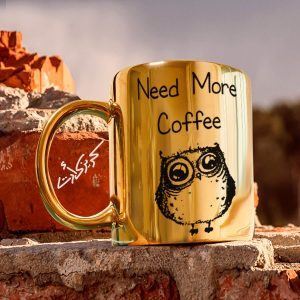 Golden glossy mug need more coffee مج دهبى
