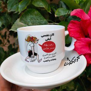 A cup of coffee زى بطة جدو على