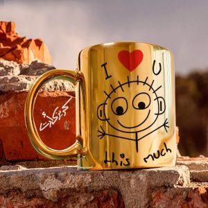 Golden glossy mug i love u مج دهبى