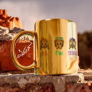 Golden glossy mug Emotion مج دهبى