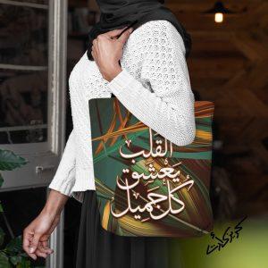 Shoulder bag شنطة كتف القلب يعشق
