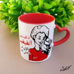 Red heart hand mug اه لقيت الطبطبة