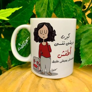 Regular mug مج اطفش