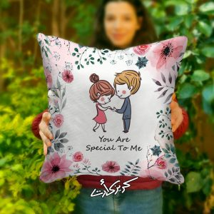 Cushion you are special مخدة
