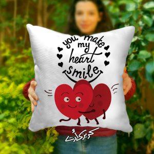 Cushion my heart smile مخدة