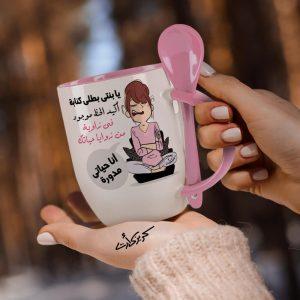 Rose mug with spoon حياتى مدورة