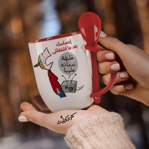 Red mug with spoon غلطة ندمان عليها