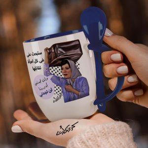 Blue mug with spoon لن تجدنى