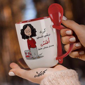 Red mug with spoon نفسى اطفش