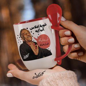 Red mug with spoon شوية افلاس