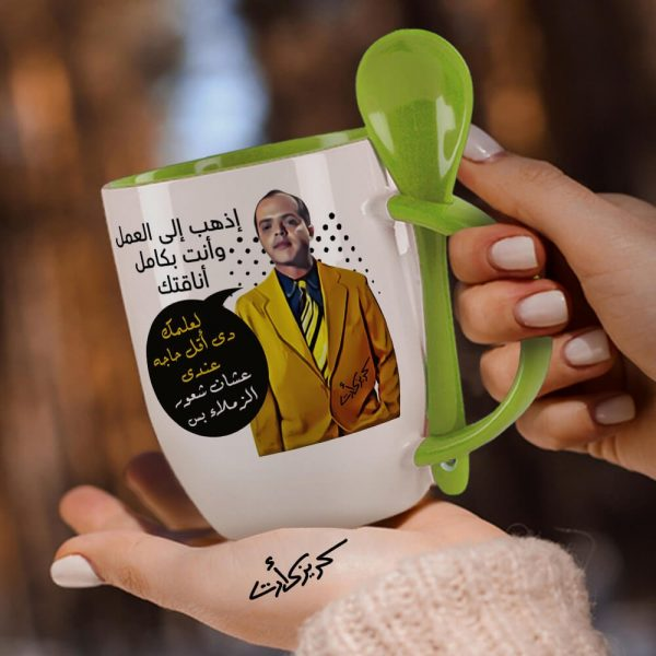Green mug with spoon اذهب الى العمل