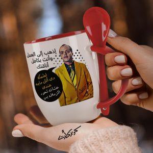 Red mug with spoon بكامل اناقتك