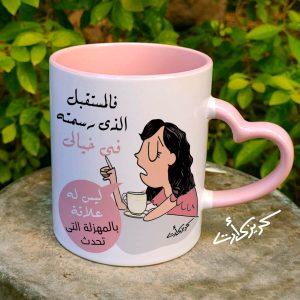 rose heart hand mug المهزلة التى تحدث
