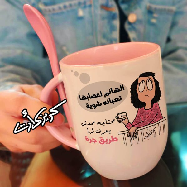 Rose mug with spoon الهانم اعصابها تعبانة شوية