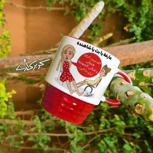 Small mug عارفة يا بت يا شاهندة