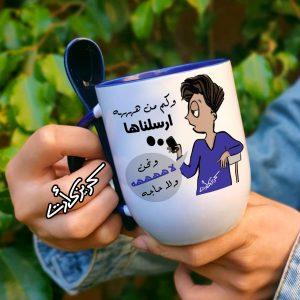 Blue mug with spoon وكم من ههههه ارسلناها