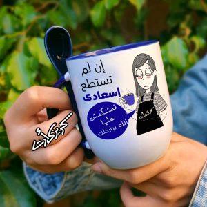 Blue mug with spoon الله يباركلك