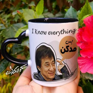 Black heart hand mug بس مدكن