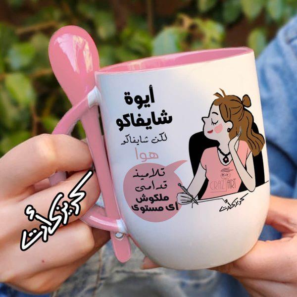 Rose mug with spoon ايوة شايفاكو