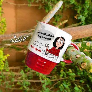 Small mug الهانم اعصابها تعبانة