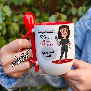 Red mug with spoon اثبتت الدراسات