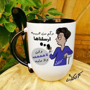 Black mug with spoon وكم من هاهاهاها ارسلناها