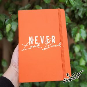 Leather Cover Notebook never