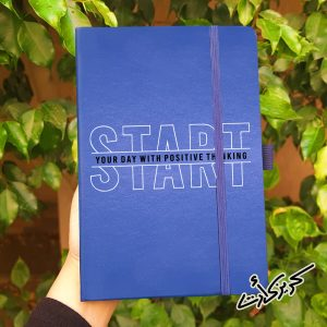 Leather Cover Notebook start