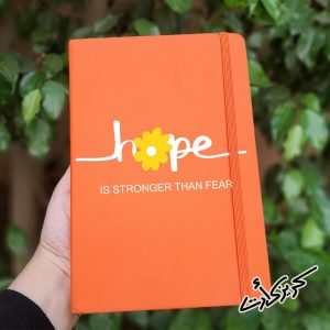 Leather Cover Notebook hope