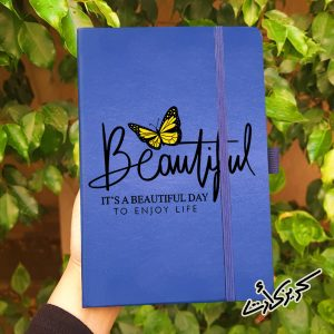 Leather Cover Notebook beautiful